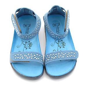 Udsalg på Primigi fodtøj til børn